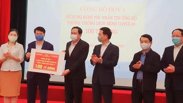 100 tỷ đồng nhắn tin ủng hộ phòng, chống dịch Covid-19 được dùng mua trang thiết bị y tế