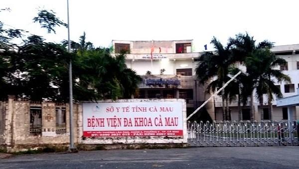 Bệnh viện Đa khoa tỉnh Cà Mau, nơi đang cách ly theo dõi điều trị cho bệnh nhân số 373. (Ảnh: Cổng TTĐT Cà Mau)