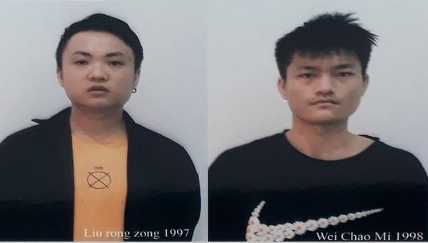 2 trong 5 người nhập cảnh trái phép vào Việt Nam tại tỉnh Kon Tum. Ảnh: ĐN