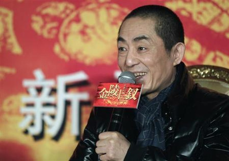 Trương Nghệ Mưu xin lỗi vì vi phạm chính sách 1 con