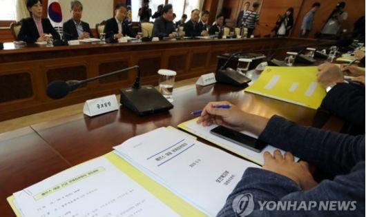 Hình ảnh tại cuộc họp.