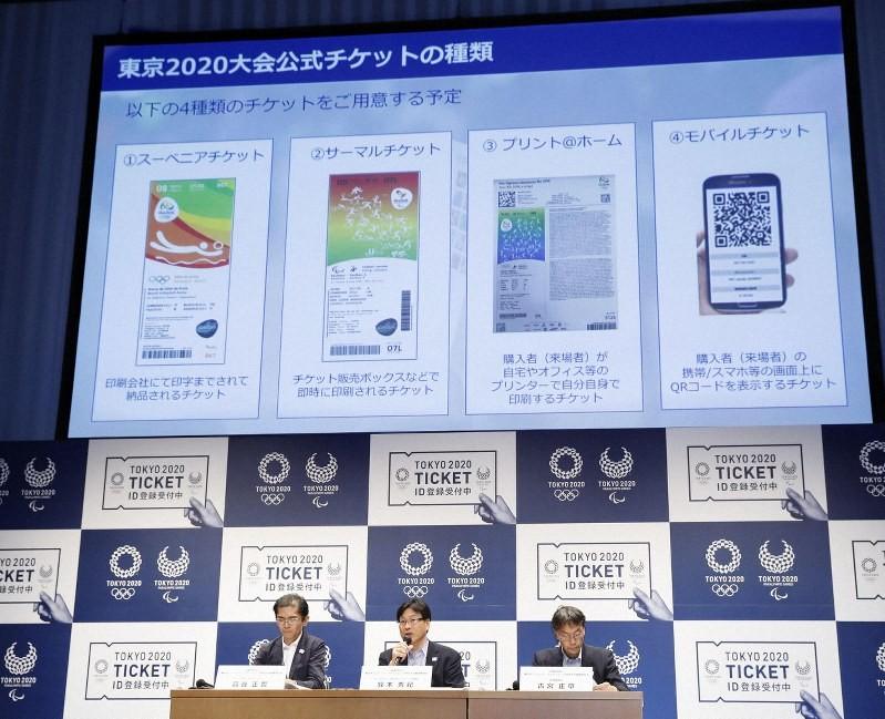 Giới chức Nhật giới thiệu về luật mới được thông qua.