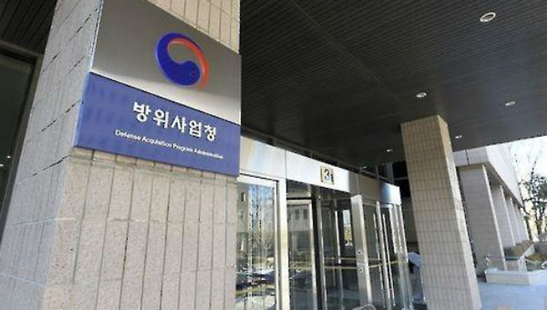 Hàn Quốc chế hệ thống phòng không đáp trả mục tiêu chỉ trong 30 giây