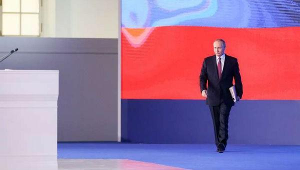 Tổng thống Nga Putin sắp có bài phát biểu quan trọng trước Quốc hội