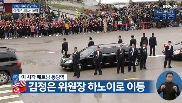 Đoàn xe của ông Kim.