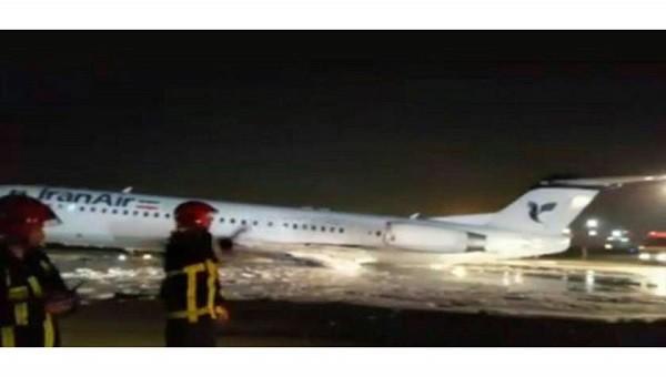 Chiếc máy bay đã gặp sự  cố.