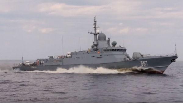 Tàu của Nga.