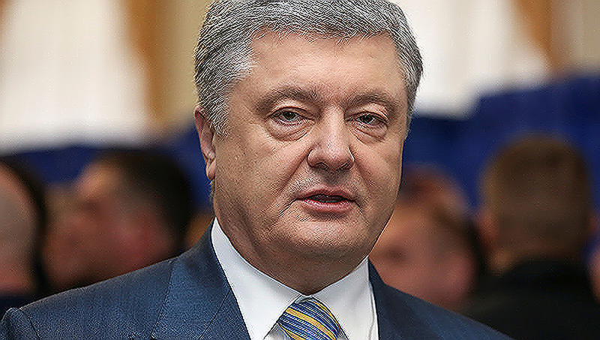 Cựu Tổng thống Ukraine Pyotr Poroshenko.