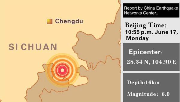 Khu vực xảy ra động đất.