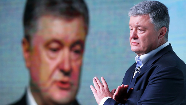Sốc vì số vụ án hình sự cựu Tổng thống Ukraine đang phải đối mặt