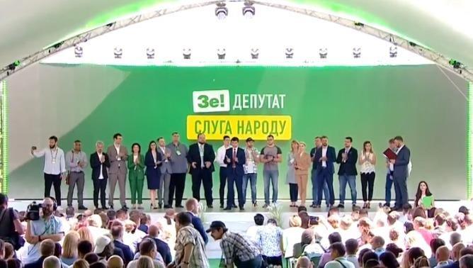Một hoạt động của đảng Người phụng sự nhân dân của Tổng thống Ukraine Zelensky.