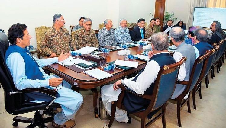 Phiên họp của Hội đồng an ninh quốc gia Pakistan.