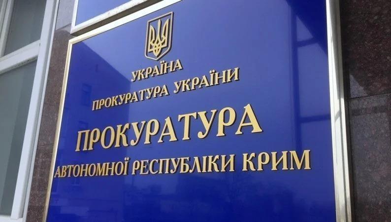 Văn phòng công tố viên Ukraine.