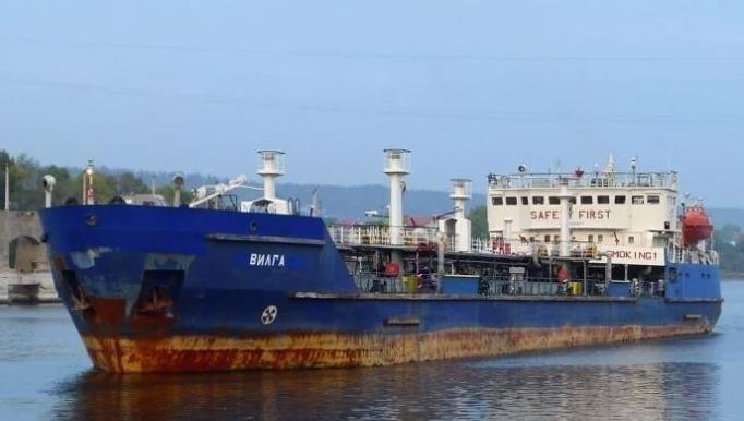 Con tàu của Nga.