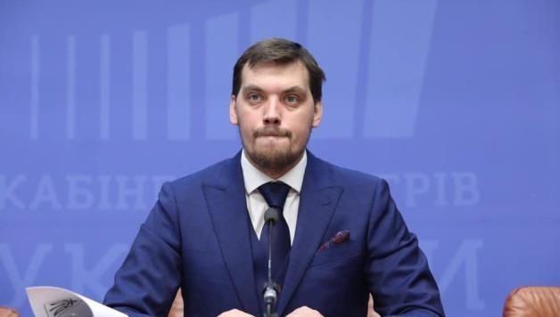 Thủ tướng Ukraine công bố tình thế khó khăn