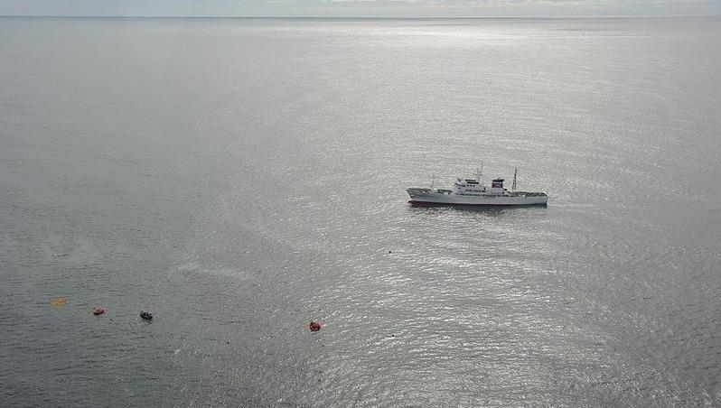 Nhật phản đối Triều Tiên vụ va chạm trên biển