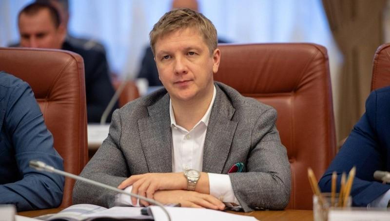 Công ty Ukraine tuyên bố bất ngờ về ký thỏa thuận khí đốt với Nga