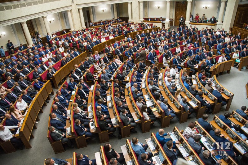 Ukraine thông qua luật ảnh hưởng sâu rộng tới các nghị sỹ Quốc hội