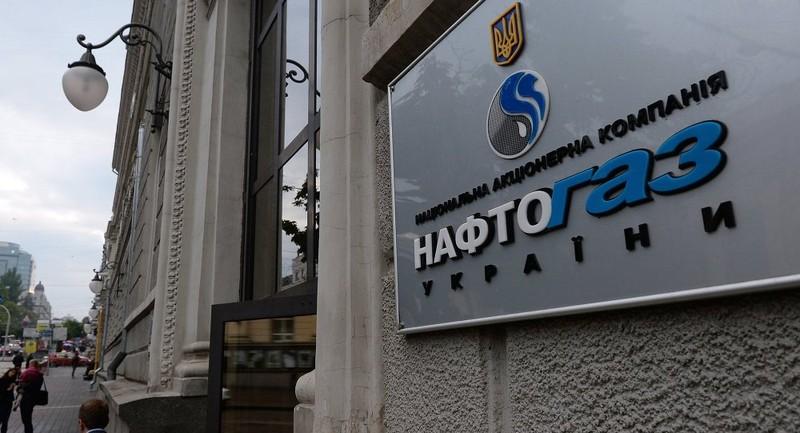 """Công ty Ukraine nói """"rủi ro lớn"""" trong thỏa thuận khí đốt với Nga"""