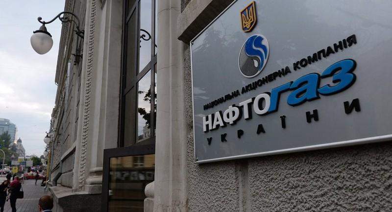 Trụ sở Công ty Naftogaz của Ukraine