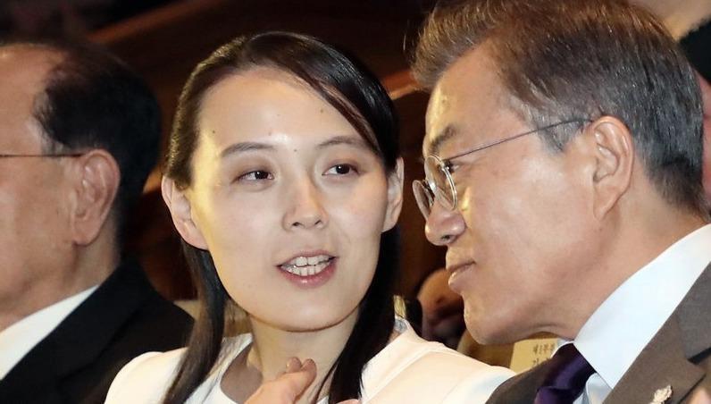 Nghi vấn em gái Nhà lãnh đạo Triều Tiên được thăng chức