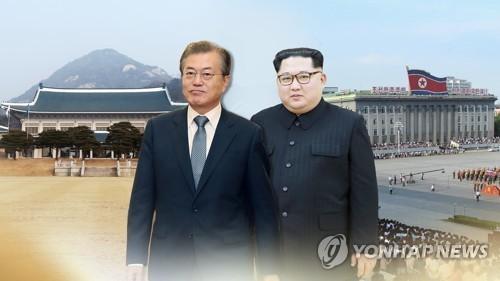 Tổng thống Hàn Quốc Moon Jae-in và Nhà lãnh đạo Triều Tiên Kim Jong-un.