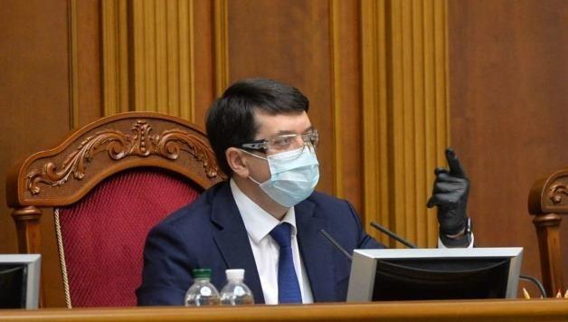 Chủ tịch Quốc hội Ukraine Dmytro Razumkov.