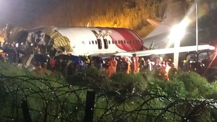 Chiếc máy bay gặp nạn.