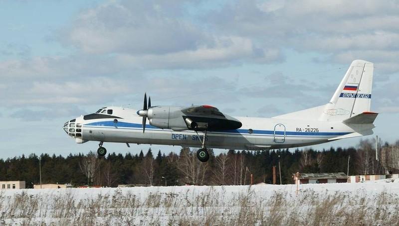 Máy bay An-30.