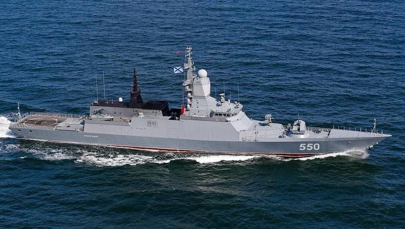 Tàu hộ tống Steregushchiy của Hạm đội Baltic.