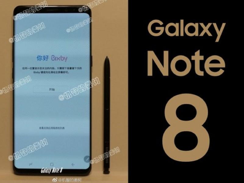 Samsung tiết lộ sẽ ra mắt Galaxy note 8 vào cuối tháng 8