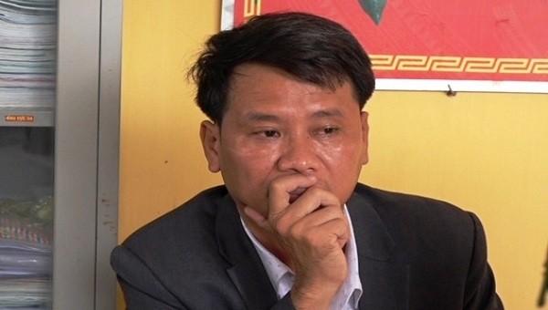 Đối tượng Hoàng Khánh Huy