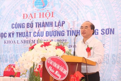 Ông Lý Vinh Quang nghỉ hưu từ ngày 1/12/2018