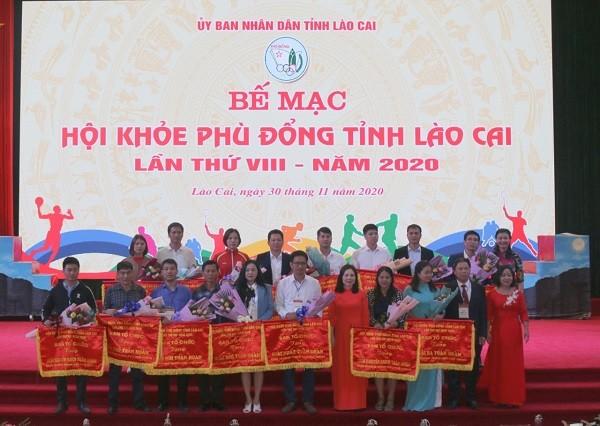 Bế mạc Hội khỏe Phù Đổng tỉnh Lào Cai lần thứ VIII, năm 2020