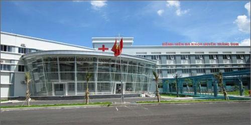 Bệnh viện đa khoa huyện Trảng Bom (ảnh: Internet)