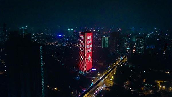 Tòa nhà hỗn hợp Tháp Doanh nhân (số 1 đường Thanh Bình, phường Mỗ Lao, quận Hà Đông, Hà Nội)