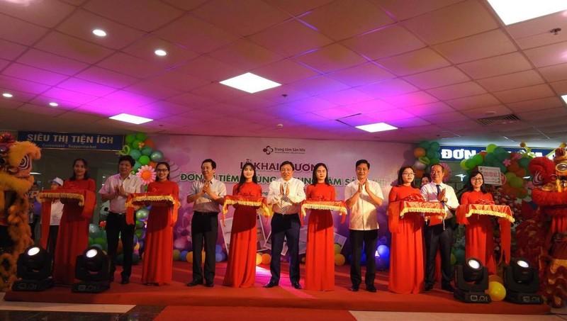 Trung tâm Sản Nhi (Bệnh viện đa khoa tỉnh Phú Thọ) khai trương đơn vị Tiêm chủng