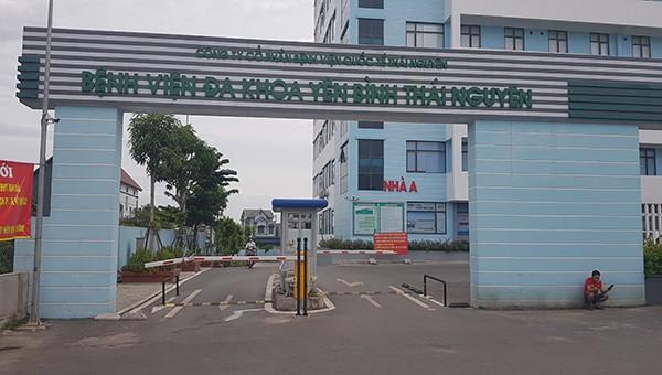Bệnh viên đa khoa Yên Bình
