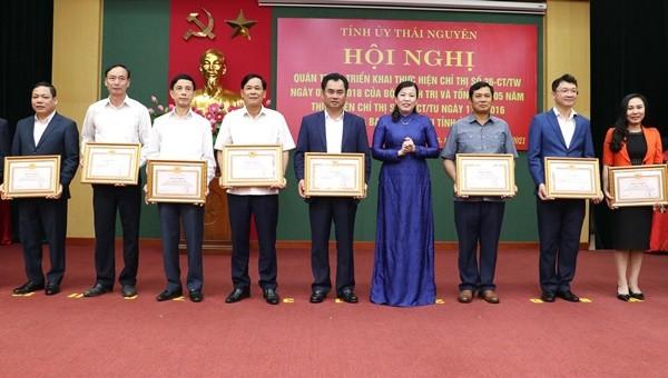 Thái Nguyên tăng cường sự lãnh đạo của cấp ủy với công tác tiếp công dân và giải quyết KNTC