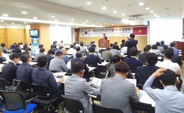 Hội nghị Xúc tiến đầu tư vào Bình Định tại Hàn Quốc năm 2018.