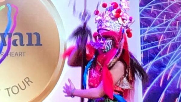 Đoàn nghệ thuật truyền thống Pat-ka-chiòng - Đài Loan sang Việt Nam biểu diễn