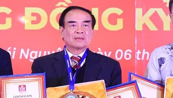 Hội ngộ Kỷ lục gia Việt Nam