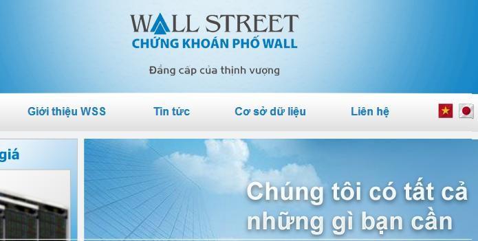 Chứng khoán Phố Wall cho khách mua chứng khoán khi không có đủ tiền