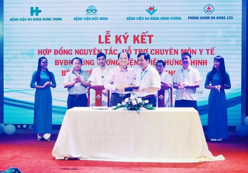 Bệnh viện Đa khoa Hùng Vương – Phú Thọ kỉ niêm 9 năm thành lập