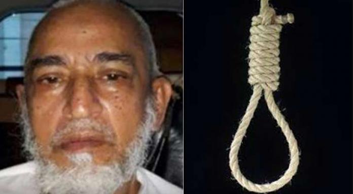 Abdul Majed vừa bị xử tử bằng hình thức treo cổ