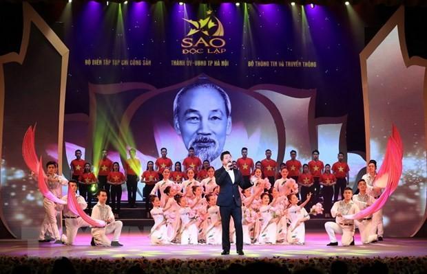 Chương trình biểu diễn nghệ thuật Sao Độc lập chào mừng 75 năm Cách mạng Tháng Tám và Quốc khánh 2-9.