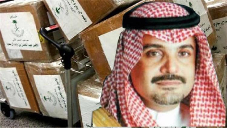 Hoàng tử Mohsen và tang vật trong vụ án.