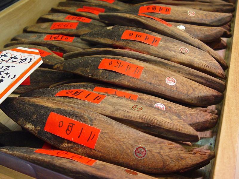 Cá ngừ khô Katsuobushi .