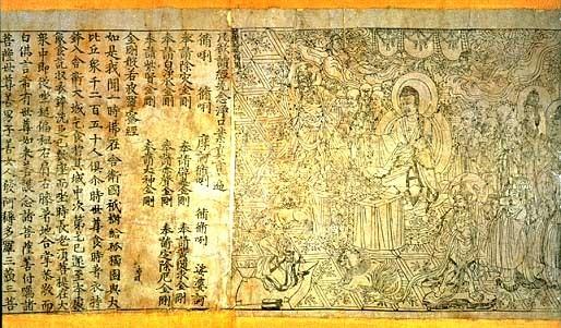 Cuộc gặp gỡ giữa Kinh Kim Cương và tư tưởng của Đại thi hào Nguyễn Du (kỳ 2)