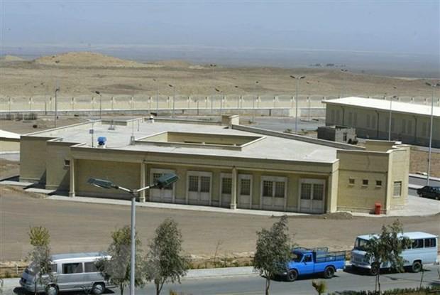 Một cơ sở hạt nhân tại Iran. (Ảnh: AFP/TTXVN)